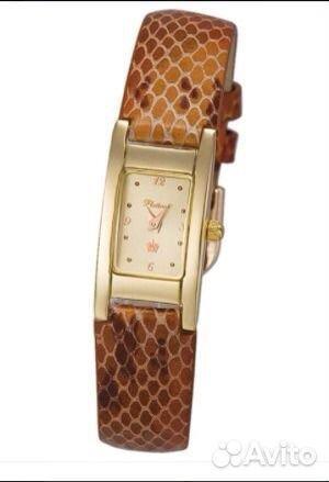 1337537822d1 Женские золотые часы Platinor с золотым браслетом купить в Санкт ...