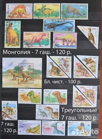 цена 10 рублевой монеты грозный