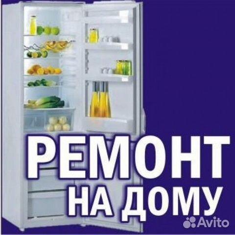 Ремонт холодильников псков кимры кондиционер установка