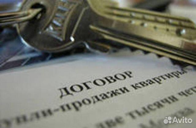 Дать объявление на авито в ставрополе доска частных объявлений под