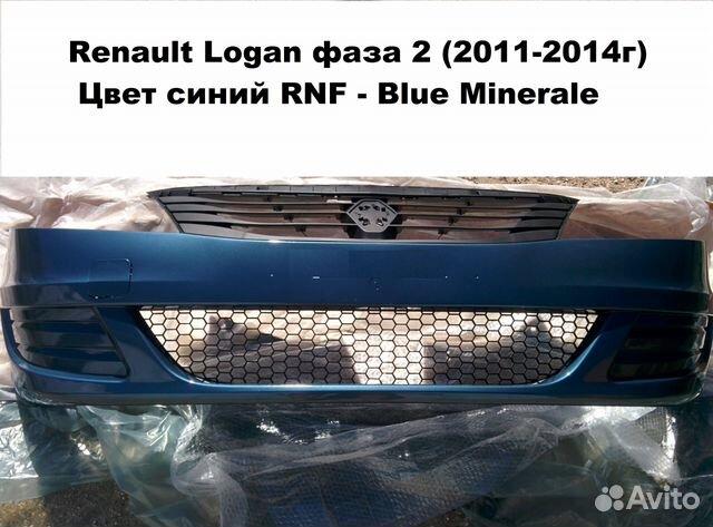 бампер для renault logan2011 ujl