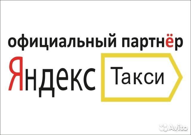 Дать бесплатно объявление в солнечногорске ремонт квартир одесса дать объявление