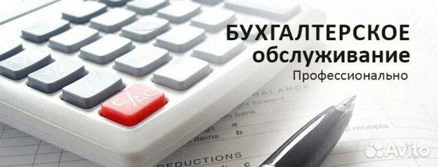 Работа в ленинске-кузнецком свежие вакансии джоб продажа готового сотового бизнеса в иркутске