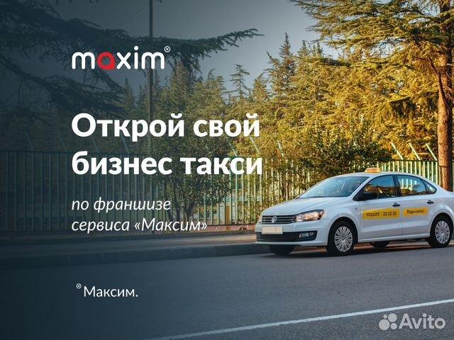Ивдель объявления об услуги по такси подать объявление г.караганда
