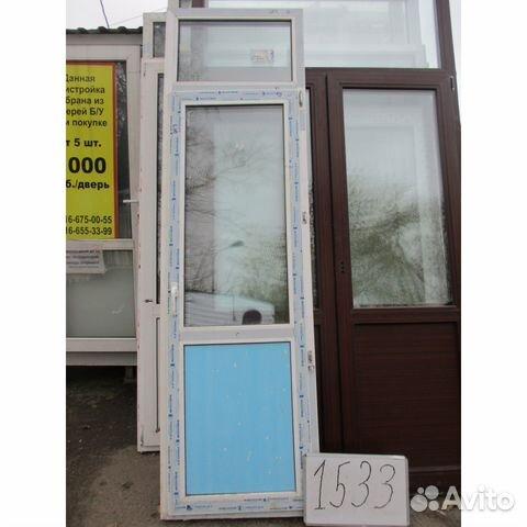 Балконная дверь пластиковая 2430 х 710 б/у д1533 купить в мо.