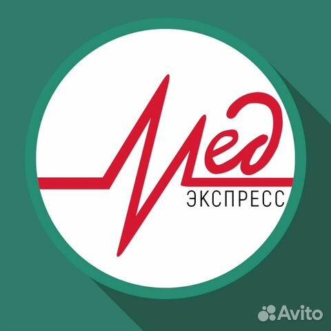 Подать бесплатное объявление на авито брянск свежие вакансии охраника в ульяновске