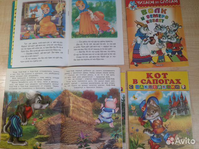 Продам детские книги 89227389262 купить 6