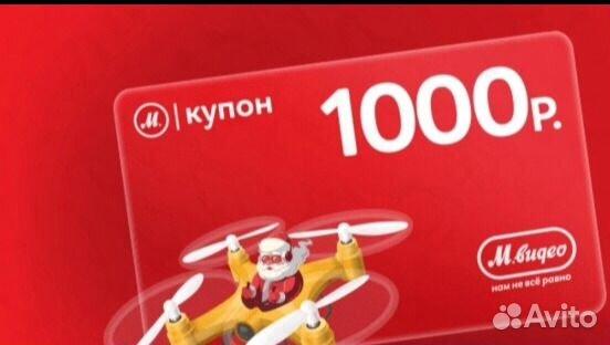 Дать объявление астраханской области где подать объявление бесплатно красноярск