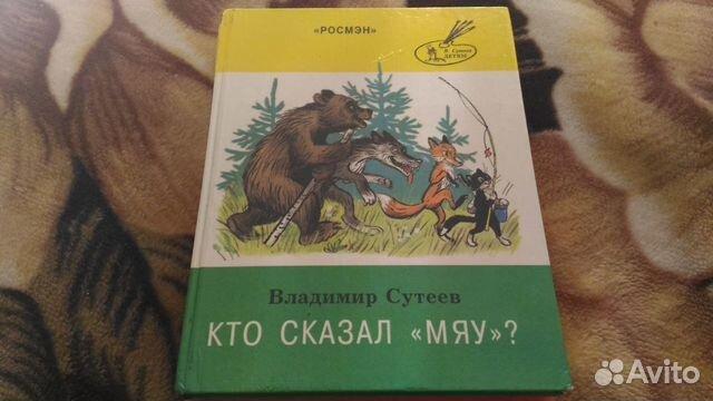 Мяу дешево Волжский