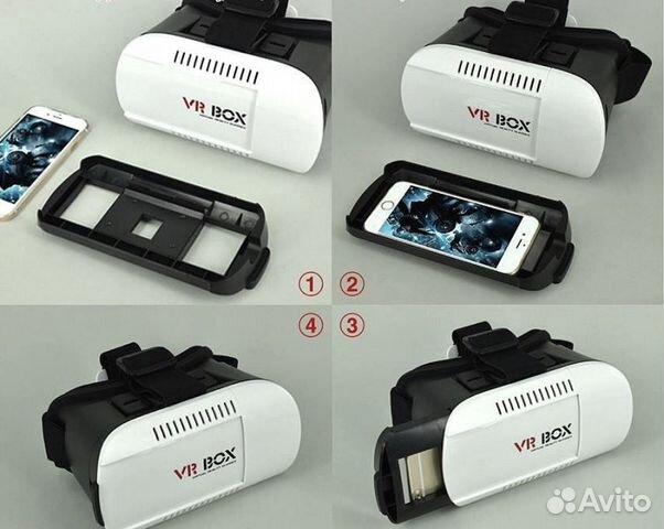 d3a31df2a38b Очки виртуальной реальности VR box 3D купить в Псковской области на ...