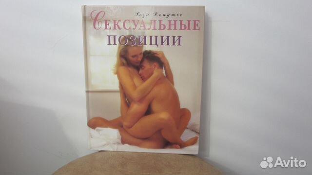 Авито массаж эротический порно ролики эротический массаж смотреть