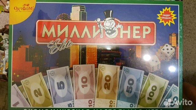 деньги для игры миллионер