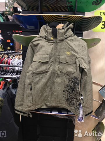 6fadee6406eb Куртка для сноуборда roxy купить в Москве на Avito — Объявления на ...