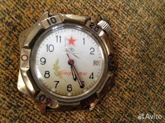 Часы продам генеральские днепропетровск продам часы