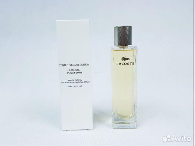 Lacoste Pour Femme 90 Ml Tester Festimaru мониторинг объявлений