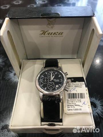 d04b4357d5c6 Часы Ника серебрянные   Festima.Ru - Мониторинг объявлений