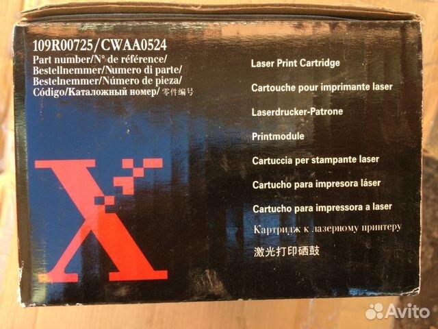 Картридж Xerox Phaser 3130,3120,3115,3121