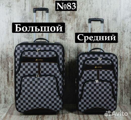 3352b356a27a Чемодан Сумка №83 дорожный на 2x колесах   Festima.Ru - Мониторинг ...
