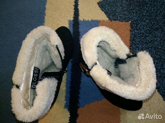 Ботиночки женские, замшевые,зимние.Очень теплые  89656415406 купить 3