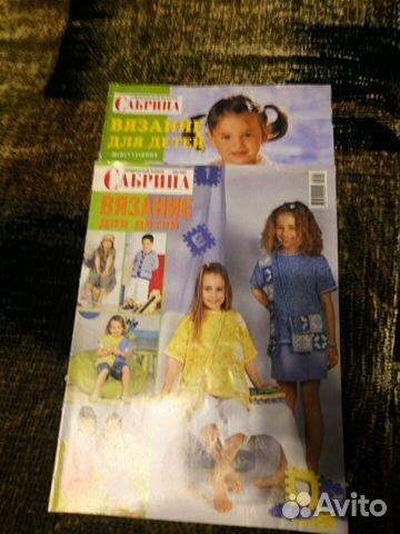 журнал сабрина вязание для детей Festimaru мониторинг объявлений