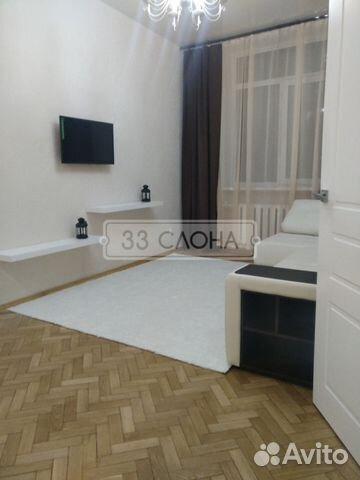 Продается однокомнатная квартира за 9 800 000 рублей. г Москва, ул Беговая, д 2.