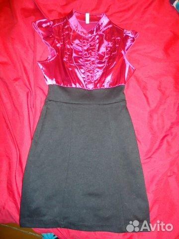Платье сарафан  купить 2
