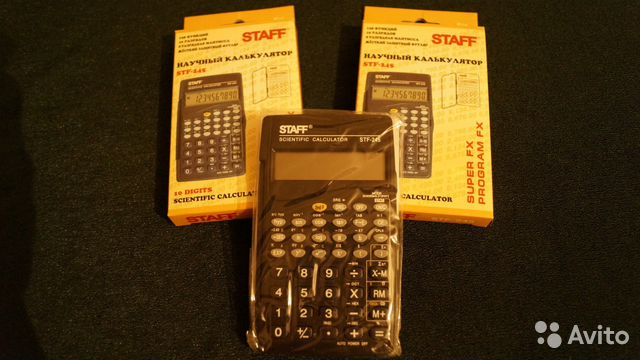Calculators buy 3