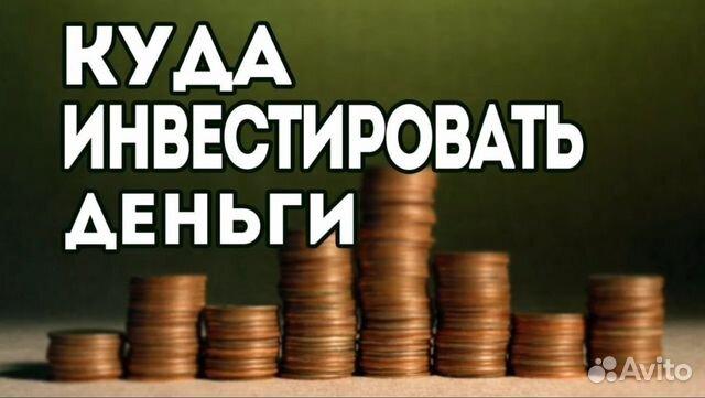Деньги под залог владимирская область как лучше получить деньги при продаже авто
