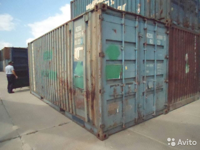 89370628016 The Blue Container Terminal