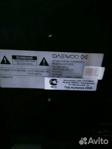 DAEWOO KR21FL6 WINDOWS 7 64BIT DRIVER