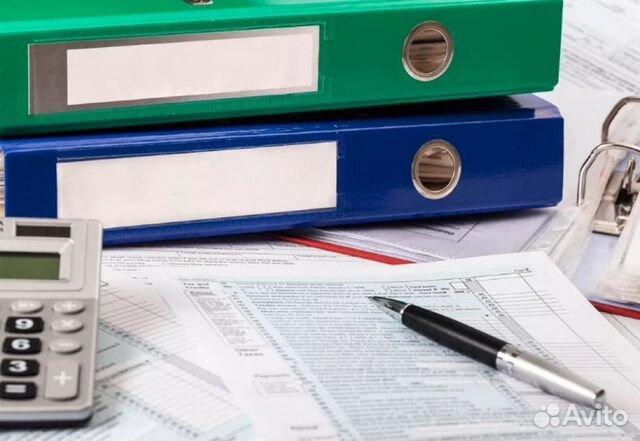 Бухгалтерские услуги красногорске бухгалтерские услуги в новочеркасске