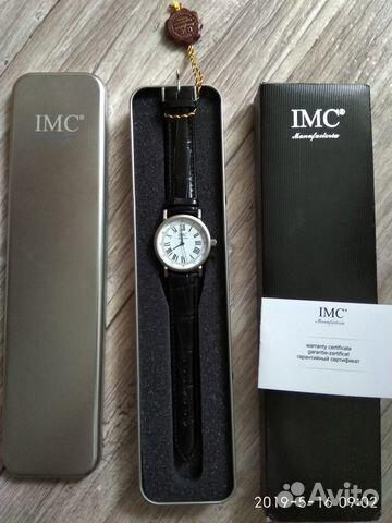 Наручные екатеринбург часы продам часа 1 пулково в парковки стоимость