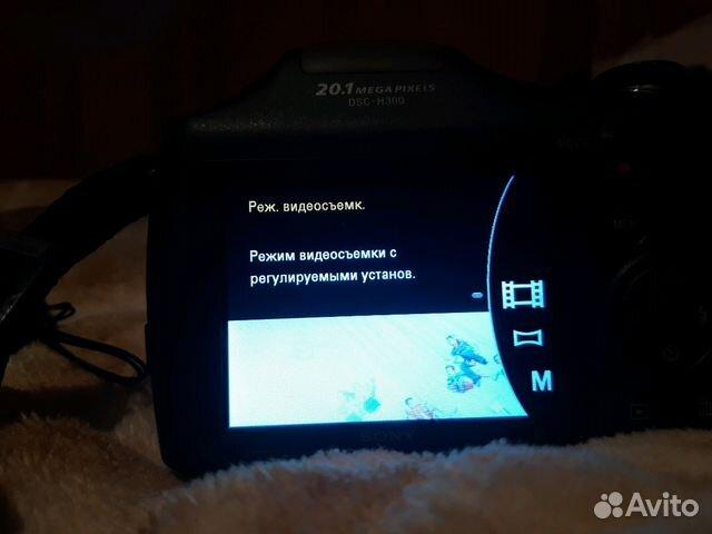 Sony DSC-H300 Cyber-shot