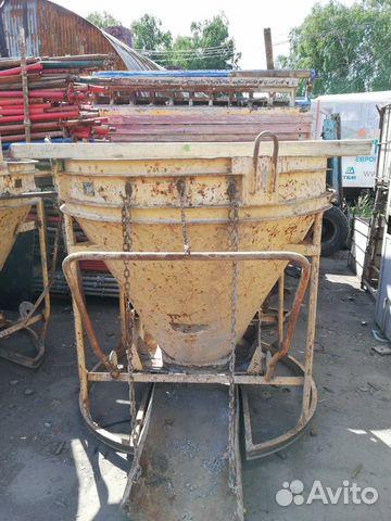 Колокольчик 1м3 для бетона бу купить о стоимости кладки керамзитобетона