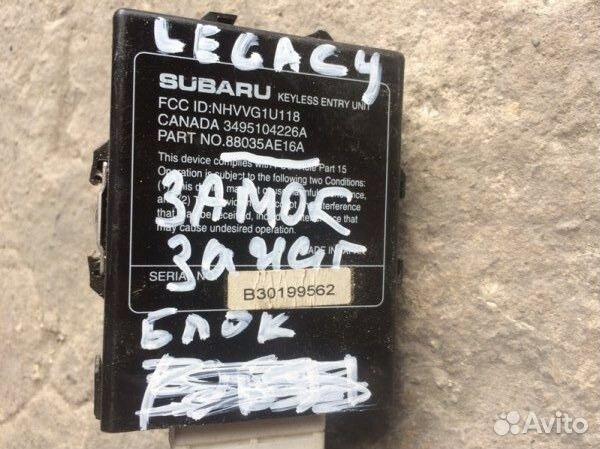89026196331 Блок управления центральным замком Subaru Legacy