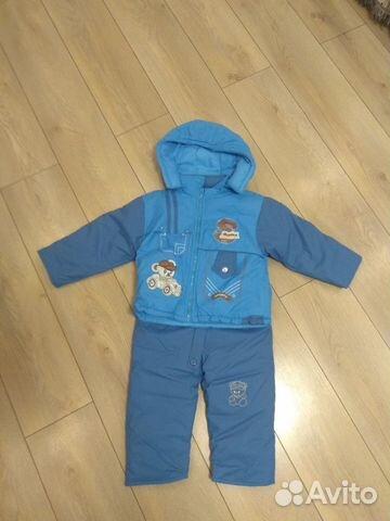 Новый костюм на мальчика (куртка и штаны на лямках 89043857679 купить 1