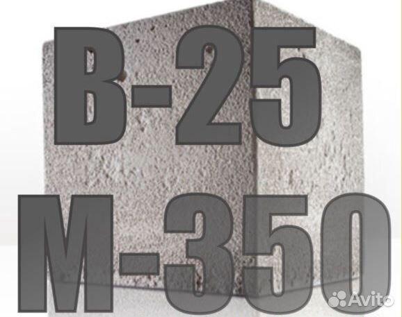 Бетон в25 завод купить керноотборник для бетона