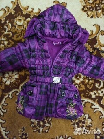 Куртка 89875737841 купить 1
