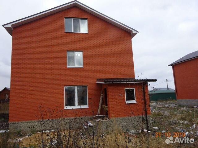 Недвижимость в новомосковске дома с фото предлагает