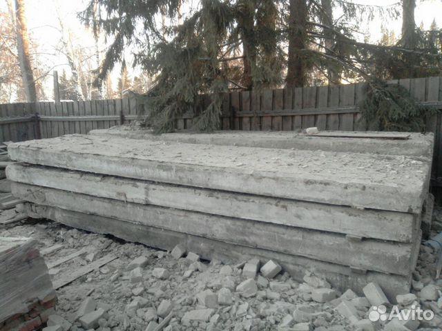 Авито кузнецк бетон купить акриловую грунтовку для бетона