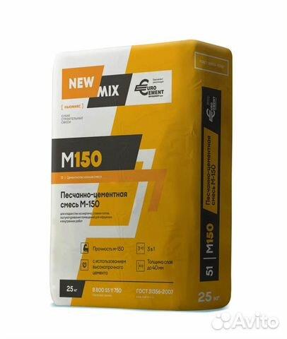 Сухие смеси New Mix (в ассортименте) 89036510266 купить 5