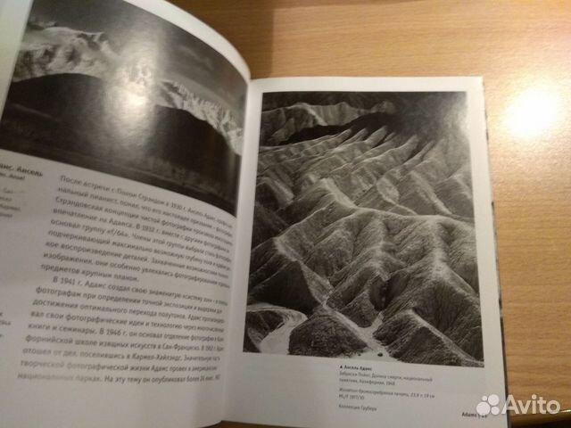 Книга Фотография хх века 89819553658 купить 2