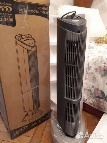Ионизатор 89095777200 купить 2
