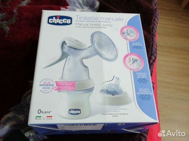 Молокоотсос ручной 89308341608 купить 1