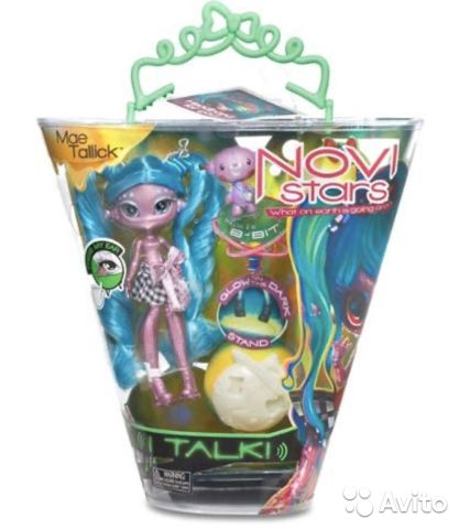 Кукла MGA Entertainment Novi Stars Doll Mae Tallic 89062132153 купить 3