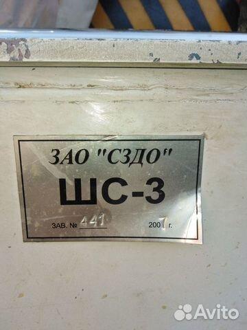 Пресс пс-4М и шипорез шс-3 Савеловские 89843330887 купить 1