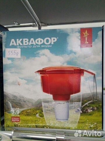 Водоочиститель кувшин Аквафор  89005074643 купить 3