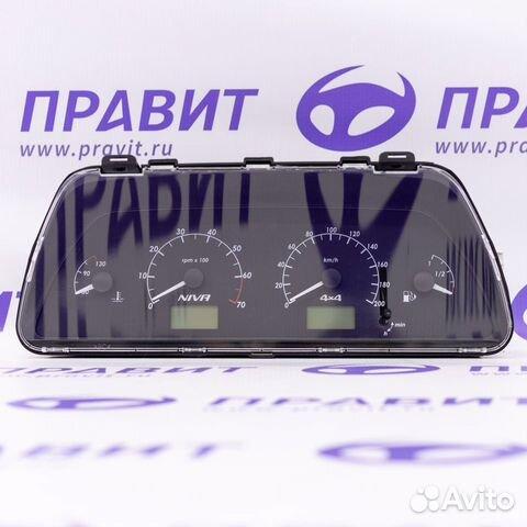 Комбинация приборов 2123 (VDO) 88002013695 купить 2