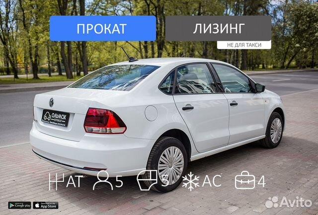 Авто напрокат ижевск без залога ломбард авто в москва о