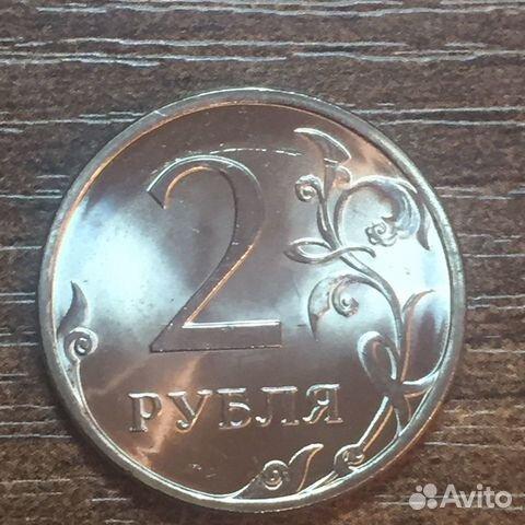 Монета 2 рубля